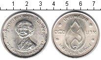 Изображение Монеты Таиланд 150 бат 1975 Серебро XF 75-й день Рождения М