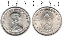 Изображение Монеты Таиланд 150 бат 1975 Серебро XF