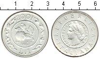 Изображение Монеты Италия 1 лира 2001 Серебро UNC-