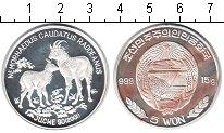 Изображение Монеты Северная Корея 5 вон 2001 Серебро Proof- Фауна Азии.