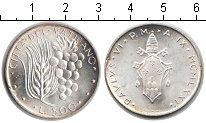 Изображение Монеты Ватикан 500 лир 1971 Медь XF