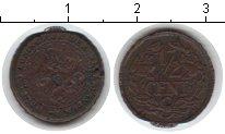 Изображение Монеты Нидерланды 1/2 цента 0 Медь