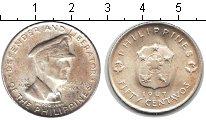Изображение Монеты Филиппины 50 сентаво 1947 Серебро XF Генерал Мак Артур.