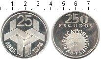 Изображение Монеты Португалия 250 эскудо 1974 Серебро Proof- 25.апр.74