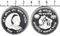 Изображение Монеты Непал 100 рупий 1974 Серебро Proof- Международный год ре