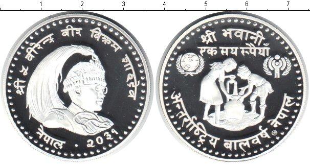 Картинка Монеты Непал 100 рупий Серебро 1974
