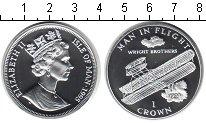 Изображение Монеты Остров Мэн 1 крона 1995 Серебро UNC-