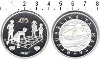 Изображение Монеты Мальта 5 фунтов 1981 Серебро Proof- Международный год ре