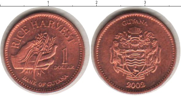 Картинка Мелочь Гайана 1 доллар Медь 2002