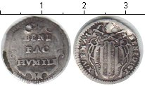 Изображение Монеты Ватикан 1 гроссо 0 Серебро
