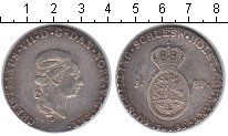 Изображение Монеты Шлезвиг-Гольштейн 1 шиллинг 1795 Серебро XF