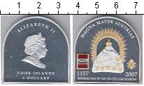 Изображение Монеты Австралия 5 долларов 2007 Серебро Proof-