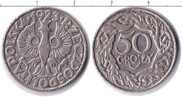 Картинка Мелочь Польша 50 грошей Медно-никель 1923