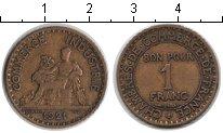 Изображение Мелочь Франция 1 франк 1921 Медь VF