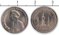 Изображение Мелочь Таиланд 10 бат 1980 Медно-никель UNC-