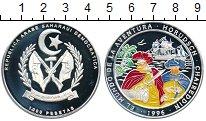 Изображение Монеты Сахара 1000 песет 1996 Серебро Proof-