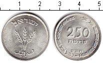 Изображение Монеты Израиль 250 прут 1949 Биметалл UNC-