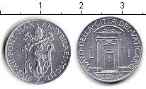 Изображение Монеты Ватикан 1 лира 1950 Алюминий XF