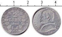 Изображение Монеты Ватикан 2 лиры 1866 Серебро XF