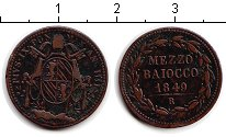 Изображение Монеты Ватикан 1/2 байоччи 1849 Медь VF