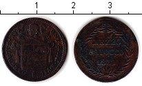 Изображение Монеты Ватикан 1/2 байоччи 1837 Медь