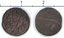 Изображение Монеты Швейцария 1/2 крейцера 1737 Серебро  Кантон Унтервальден