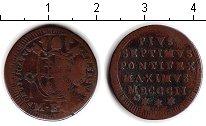 Изображение Монеты Ватикан 1/2 байоччи 1802 Медь