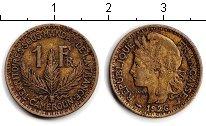 Изображение Мелочь Камерун 1 франк 1926 Медь VF Французский мандат.