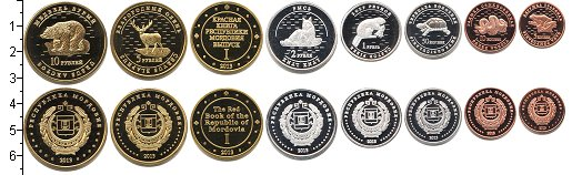 Изображение Наборы монет Мордовия Мордовия-2013 0  Proof- В наборе 7 монет ном
