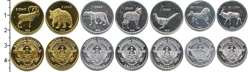 Изображение Наборы монет Нагорный Карабах Нагорный Карабах 2013 2013  UNC- В наборе 7 монет ном