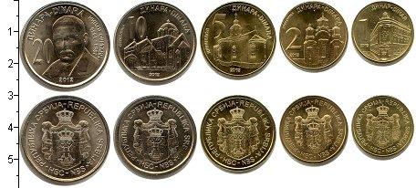 Изображение Наборы монет Сербия Сербия 2007-2013 2007  UNC- В наборе 5 монет ном