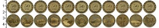Изображение Наборы монет Армения Армения 2012 2012 Медь UNC В наборе 11 монет но