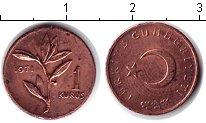 Изображение Мелочь Турция 1 куруш 1971 Медь XF