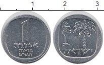 Изображение Мелочь Израиль 1 агор 0 Алюминий XF