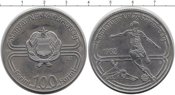 Картинка Мелочь Венгрия 100 форинтов Медно-никель 1982