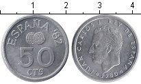 Изображение Мелочь Испания 50 сентимо 1980 Алюминий XF