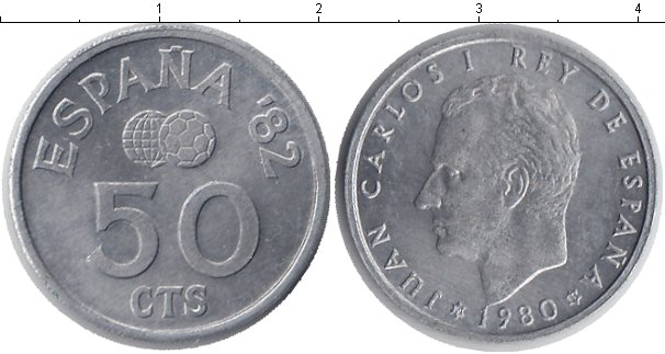 Картинка Мелочь Испания 50 сентимо Алюминий 1980