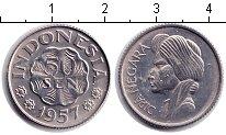 Изображение Мелочь Индонезия 50 сен 1957 Медно-никель XF принц Дипанегара