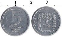 Изображение Мелочь Израиль 5 агор 0 Алюминий UNC-