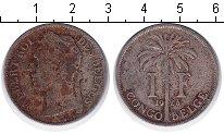 Изображение Монеты Бельгийское Конго 1 франк 1923 Медно-никель  Альберт.