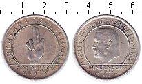 Изображение Монеты Веймарская республика 3 марки 1929 Серебро XF 10-я годовщина приня