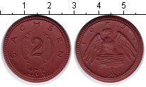 Изображение Монеты Саксония 2 марки 1921 Керамика UNC- нотгельд