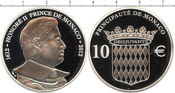 Картинка Подарочные наборы Монако Принц Оноре Серебро 2012