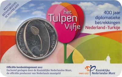 Изображение Подарочные монеты Нидерланды Тюльпан 2012 Серебро UNC `Подарочная монета `