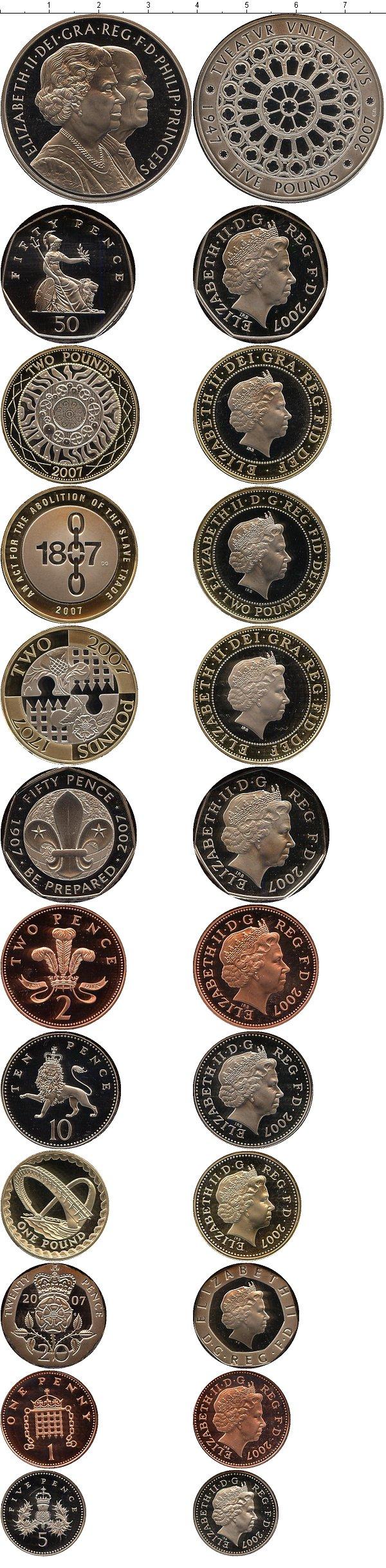 Картинка Подарочные наборы Великобритания Новые гербы 2007  2007
