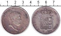 Изображение Монеты Италия 120 гран 1852 Серебро