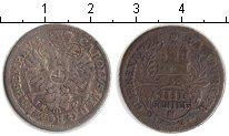Изображение Монеты Гамбург 4 шиллинга 1725 Серебро  IHL