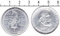 Изображение Монеты Италия 500 лир 1982 Серебро  100-ая Годовщина - С