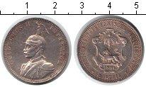 Изображение Монеты Германия Немецкая Африка 1/2 рупии 1891 Серебро