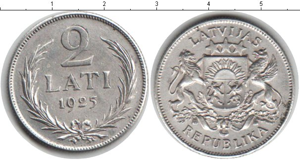 Сколько стоит монета лата 1925 года продажа серебро цена
